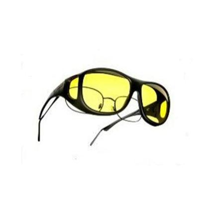 Cocoons overzetbril geel
